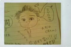 岡 梨紗子 公式ブログ/小雪のユニークさ。 画像1