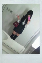 岡 梨紗子 公式ブログ/私服〜! 画像1