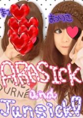 岡 梨紗子 公式ブログ/さすが、親友 画像2