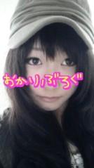 岡 梨紗子 公式ブログ/おはゆー 画像2