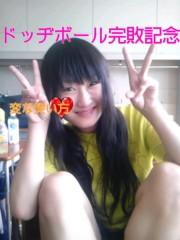 岡 梨紗子 公式ブログ/お昼だよ 画像2