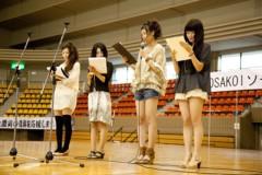 岡 梨紗子 公式ブログ/画像いっぱい☆ 画像1