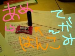 岡 梨紗子 公式ブログ/意味不明な筆箱ちゃん。 画像1