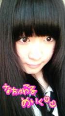 岡 梨紗子 公式ブログ/仕事だよっ!! 画像2