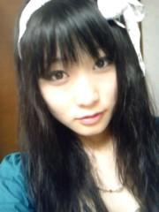 岡 梨紗子 公式ブログ/お祝い 画像2