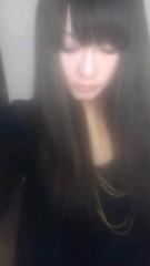 岡 梨紗子 公式ブログ/痛くない… 画像1