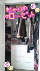 岡 梨紗子 公式ブログ/クローゼット 画像1