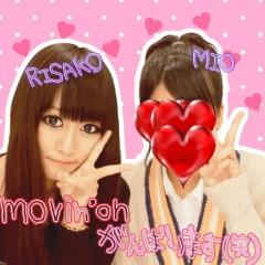 岡 梨紗子 公式ブログ/GANTZ 画像1