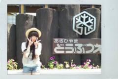 岡 梨紗子 公式ブログ/正解は〜! 画像1