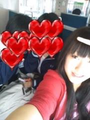 岡 梨紗子 公式ブログ/懐かしい 画像1