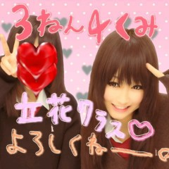 岡 梨紗子 公式ブログ/桜そんぐ 画像1