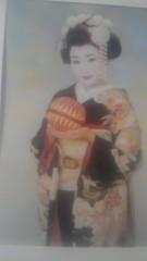岡 梨紗子 公式ブログ/しやがれわず 画像2