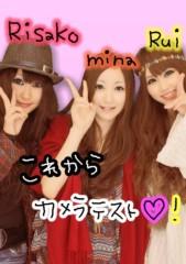 岡 梨紗子 公式ブログ/帰宅中 画像3