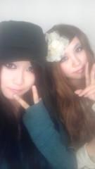 岡 梨紗子 公式ブログ/ぎゃるりーん 画像1