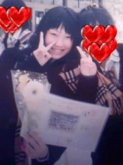 岡 梨紗子 公式ブログ/びっくら 画像1