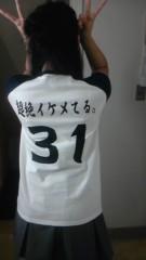 岡 梨紗子 公式ブログ/学祭やー!! 画像2