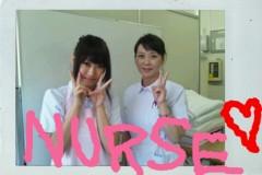 岡 梨紗子 公式ブログ/お疲れでっす!! 画像2