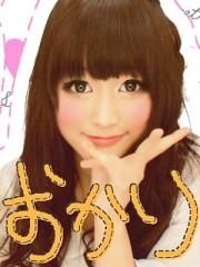 岡 梨紗子 公式ブログ/オカリ伝説更新 画像1