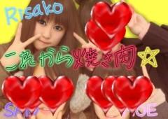 岡 梨紗子 公式ブログ/野球 画像1