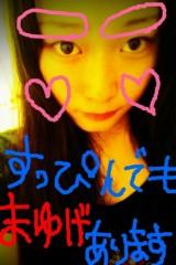 岡 梨紗子 公式ブログ/眉毛を育てる(・0・)☆ 画像1