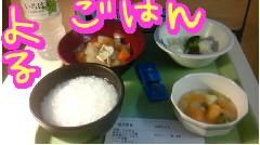 岡 梨紗子 公式ブログ/vs嵐とばあちゃん 画像1