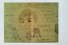 岡 梨紗子 公式ブログ/小雪のユニークさ。 画像2