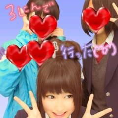 岡 梨紗子 公式ブログ/忘れる 画像1