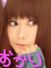 岡 梨紗子 公式ブログ/ありがとうございます 画像2