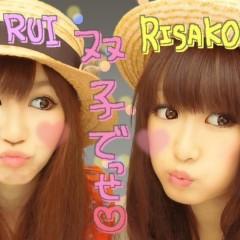 岡 梨紗子 公式ブログ/クイズです!! 画像1