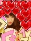 岡 梨紗子 公式ブログ/終わった 画像2