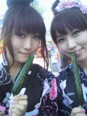 岡 梨紗子 公式ブログ/とんかつ!! 画像3