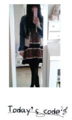 岡 梨紗子 公式ブログ/すべてを覆う強風 画像1