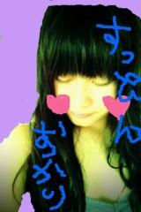 岡 梨紗子 公式ブログ/きすまい! 画像2