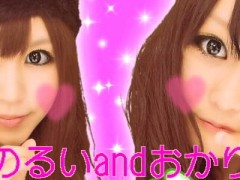 岡 梨紗子 公式ブログ/初恋 画像1