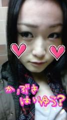岡 梨紗子 公式ブログ/まゆげ!! 画像1