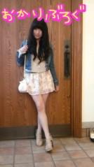 岡 梨紗子 公式ブログ/おかりのしふく 画像1
