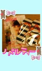 岡 梨紗子 公式ブログ/購入品 画像2