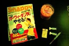 岡 梨紗子 公式ブログ/購入品とカーヴィーと美菜ルイわっしょい。 画像1