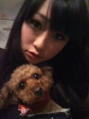 岡 梨紗子 公式ブログ/打ち合わせ 画像2