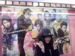 岡 梨紗子 公式ブログ/大野さんおめでとう 画像1