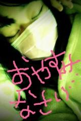 岡 梨紗子 公式ブログ/ごめんなさい(  ;∀;) 画像2