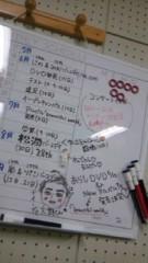 岡 梨紗子 公式ブログ/とぅでい 画像2