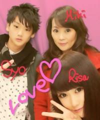 岡 梨紗子 公式ブログ/体調盲腸(´・ω・`) 画像2