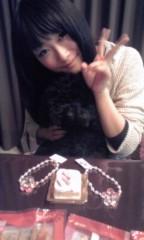 岡 梨紗子 公式ブログ/Happy birthday 画像3