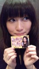 岡 梨紗子 公式ブログ/松潤チップ 画像1