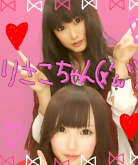 岡 梨紗子 公式ブログ/with☆にきやす!!! 画像3