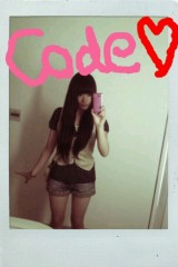 岡 梨紗子 公式ブログ/私服だよ〜 画像1