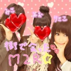 岡 梨紗子 公式ブログ/生中継 画像2
