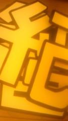 岡 梨紗子 公式ブログ/うちわ 画像1