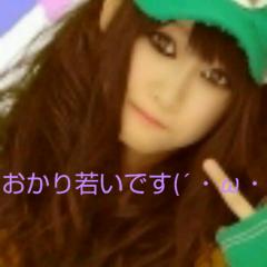 岡 梨紗子 公式ブログ/Scene〜君と僕の見ている風景〜 画像1
